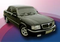 Автомобиль ГАЗ-3110 4х2