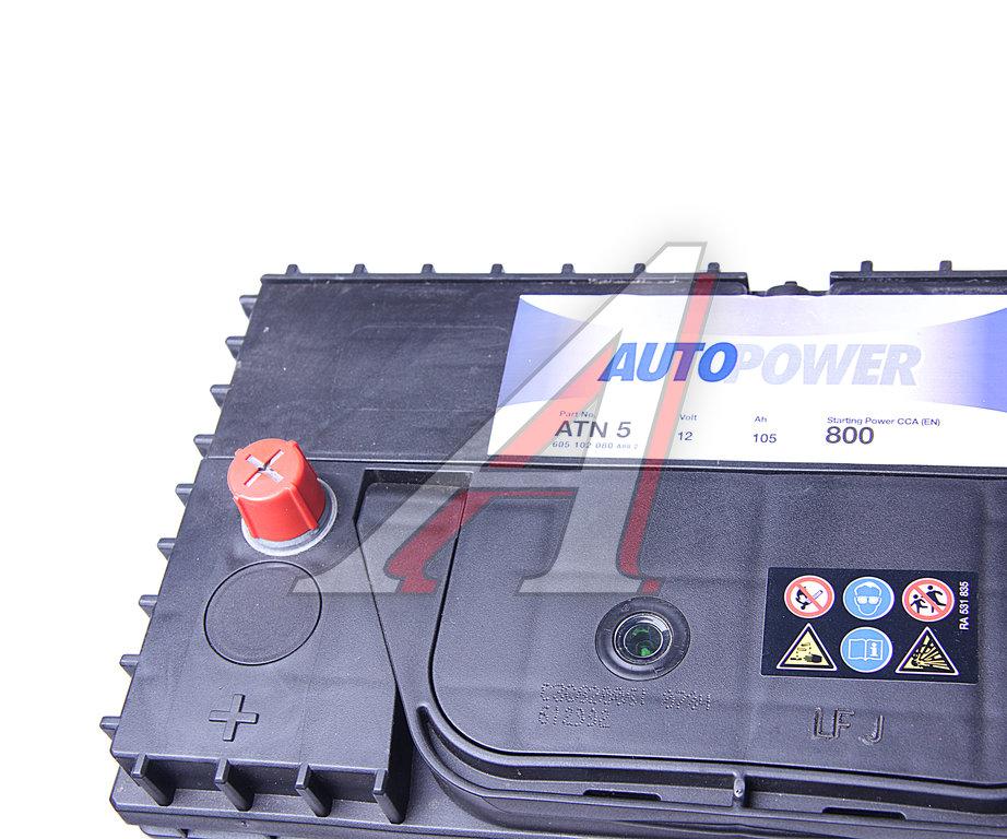 Изображение 2, 6СТ105 ATN-5 Аккумулятор AUTOPOWER 105А/ч