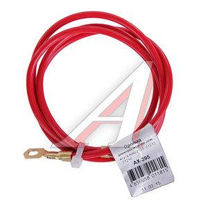 Изображение 2, AX-395 Провод ВАЗ-2121, 21213, 21214 жгута электропитания АКБ CARGEN
